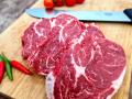 WTHS-Ribeye-Steak